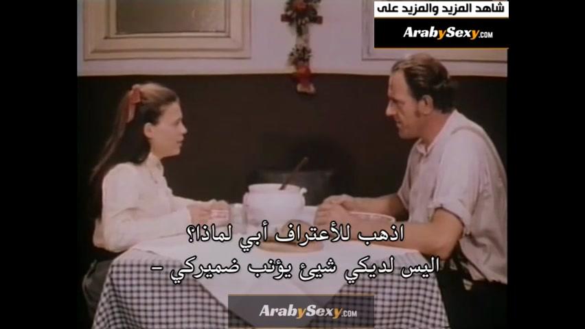 سكس قصة واقعية - سكس - افلام سكس عربي و اجنبي مترجم | Arab Sex ...