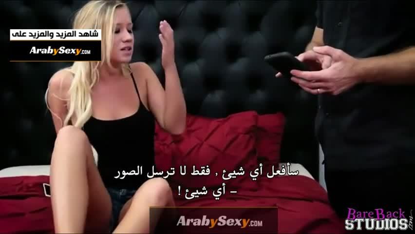 ينيك حبيبته وامها الممحونة مترجم - ارشيف افلام سكس اجنبية - سكس ...