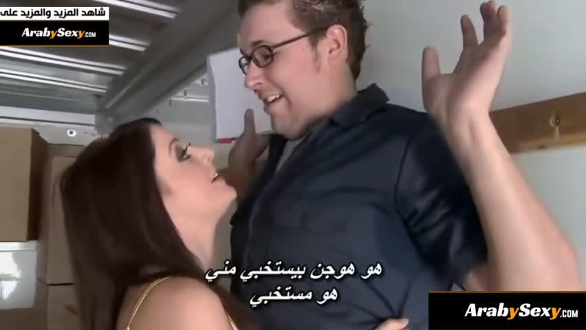 سكس محارم عنيف سكس افلام سكس عربي و اجنبي مترجم Arab Sex