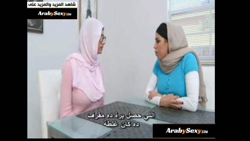 ميا خليفة مترجم - سكس - افلام سكس عربي و اجنبي مترجم | Arab Sex ...