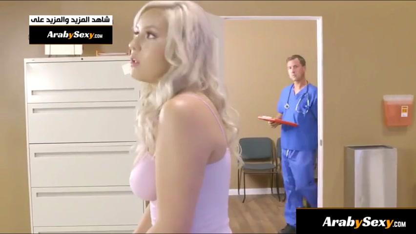 الطبيب الممحون مترجم | نيك اجنبي في العيادة . - سكس - افلام سكس ...