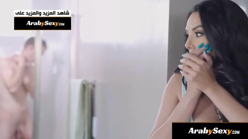 سكس في الحمام - سكس - افلام سكس عربي و اجنبي مترجم | Arab Sex Porn ...